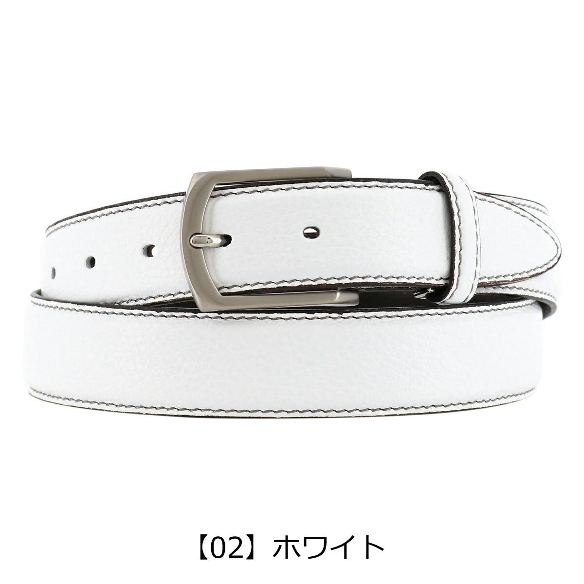 【02】ホワイト
