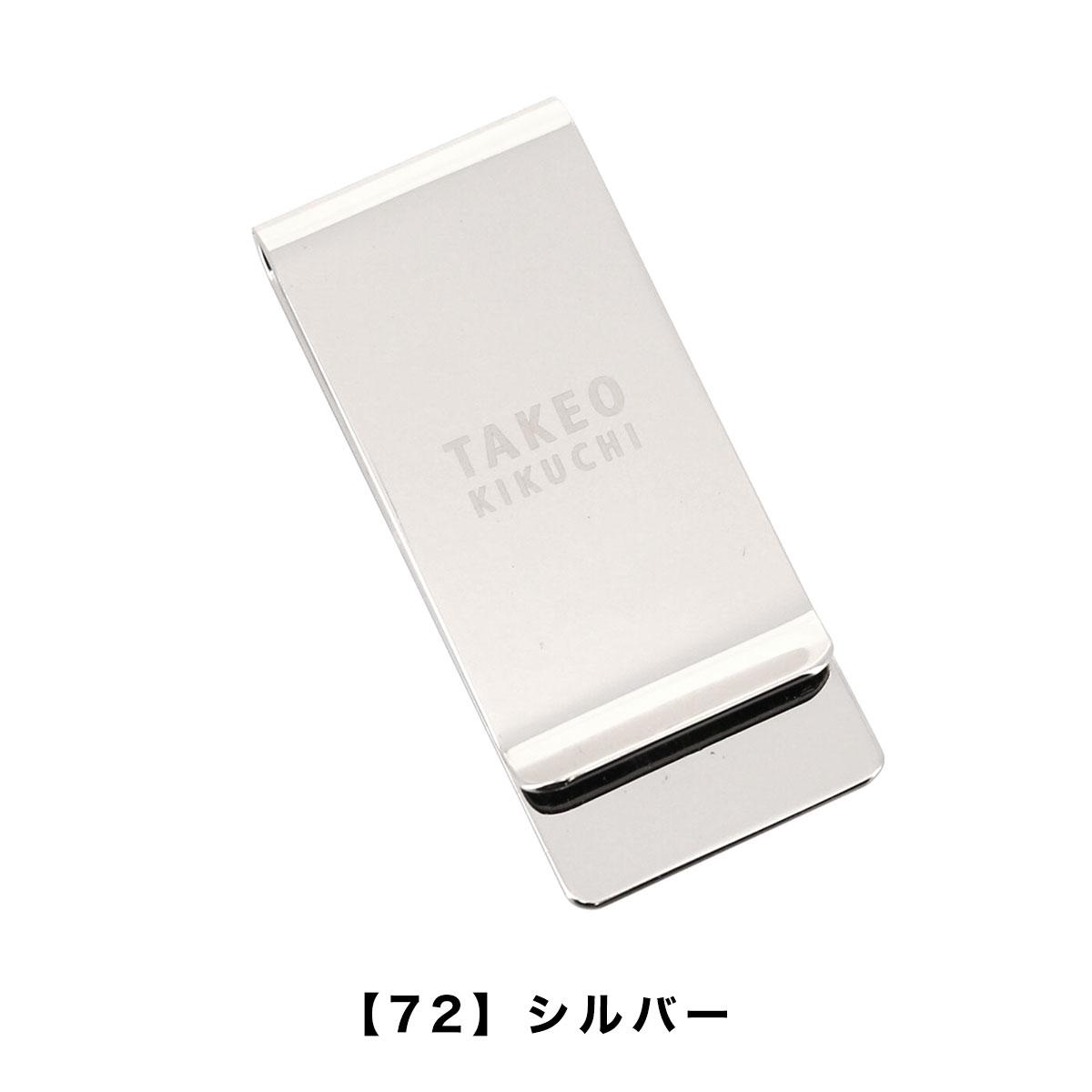 【72】シルバー