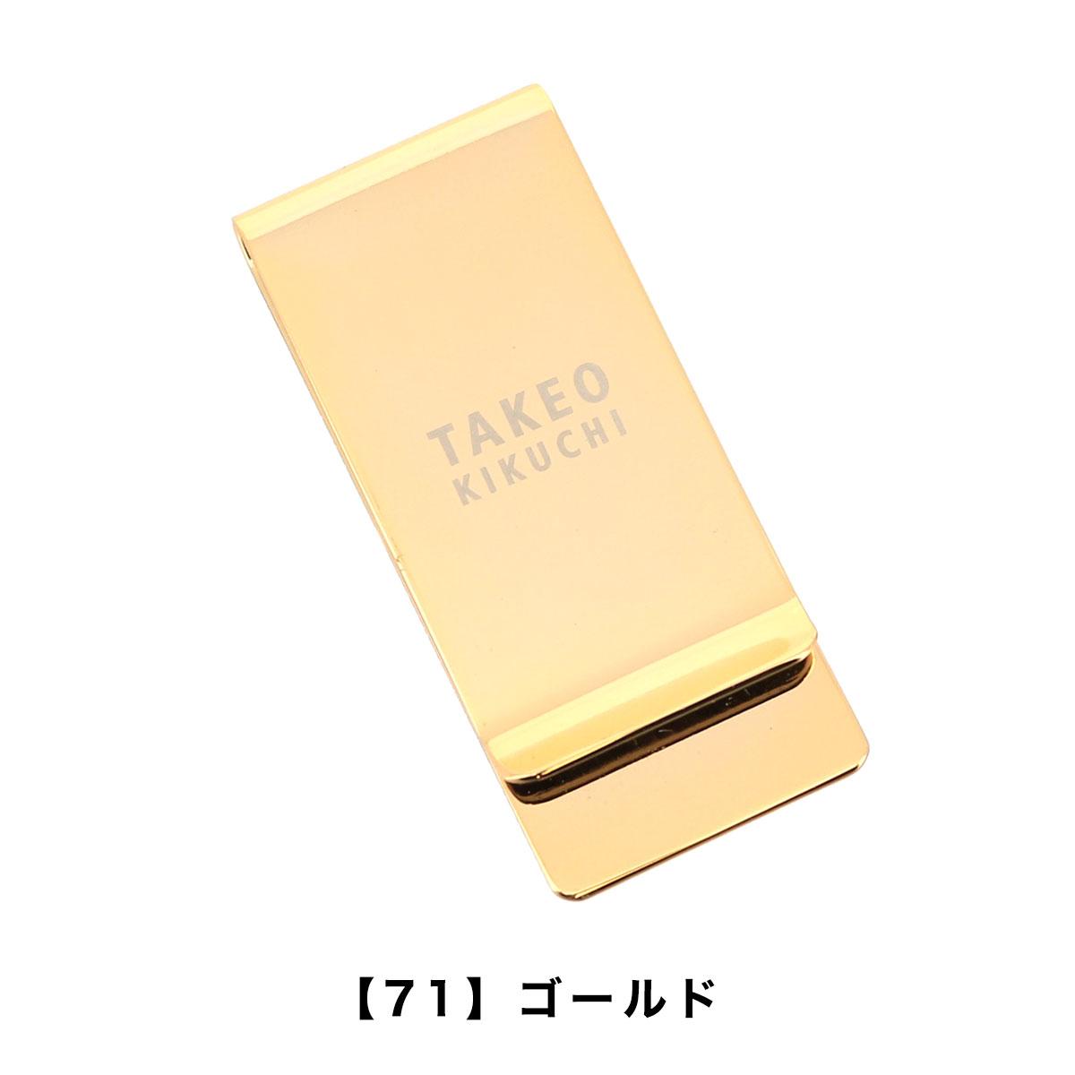 【71】ゴールド