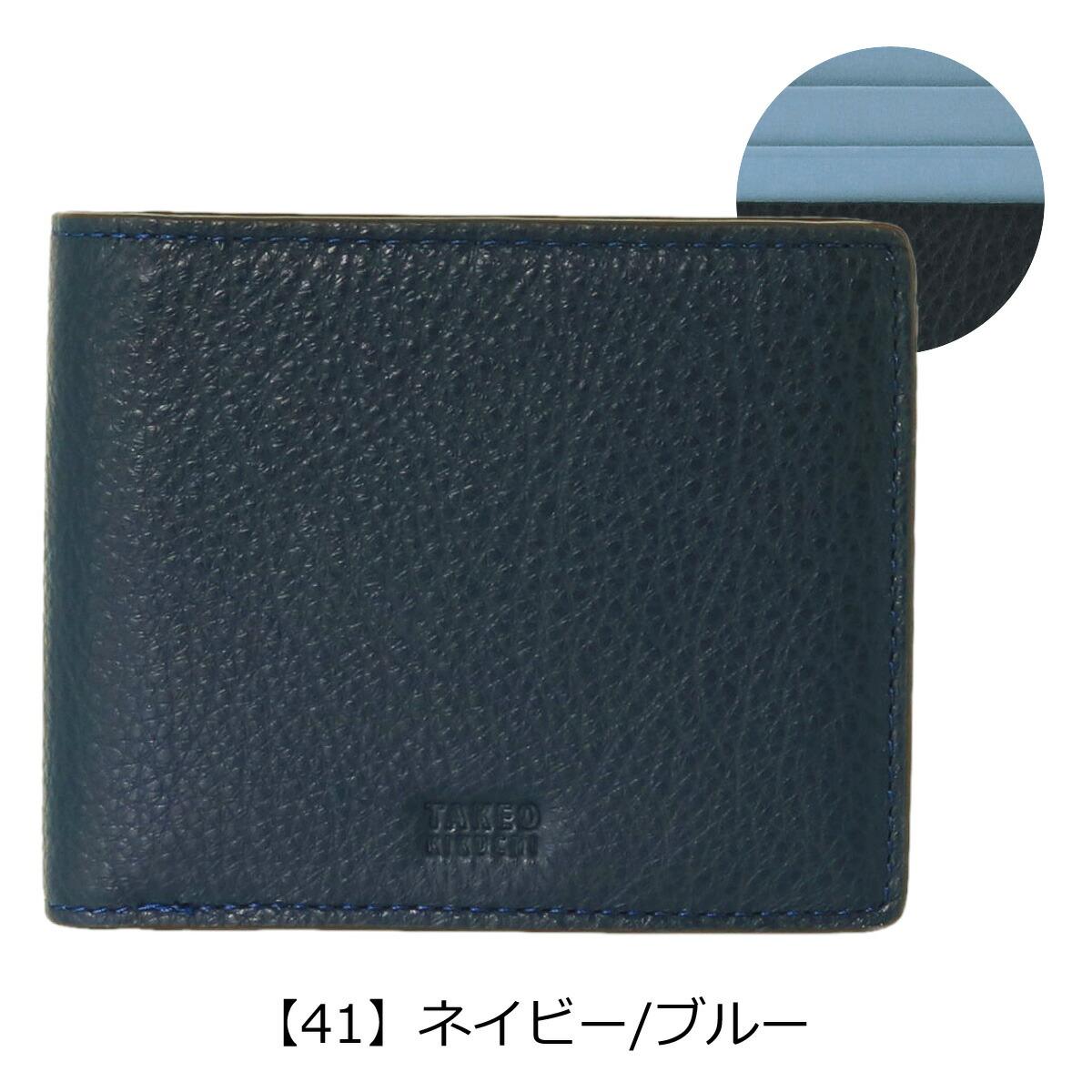 【42】ブルー/ホワイト