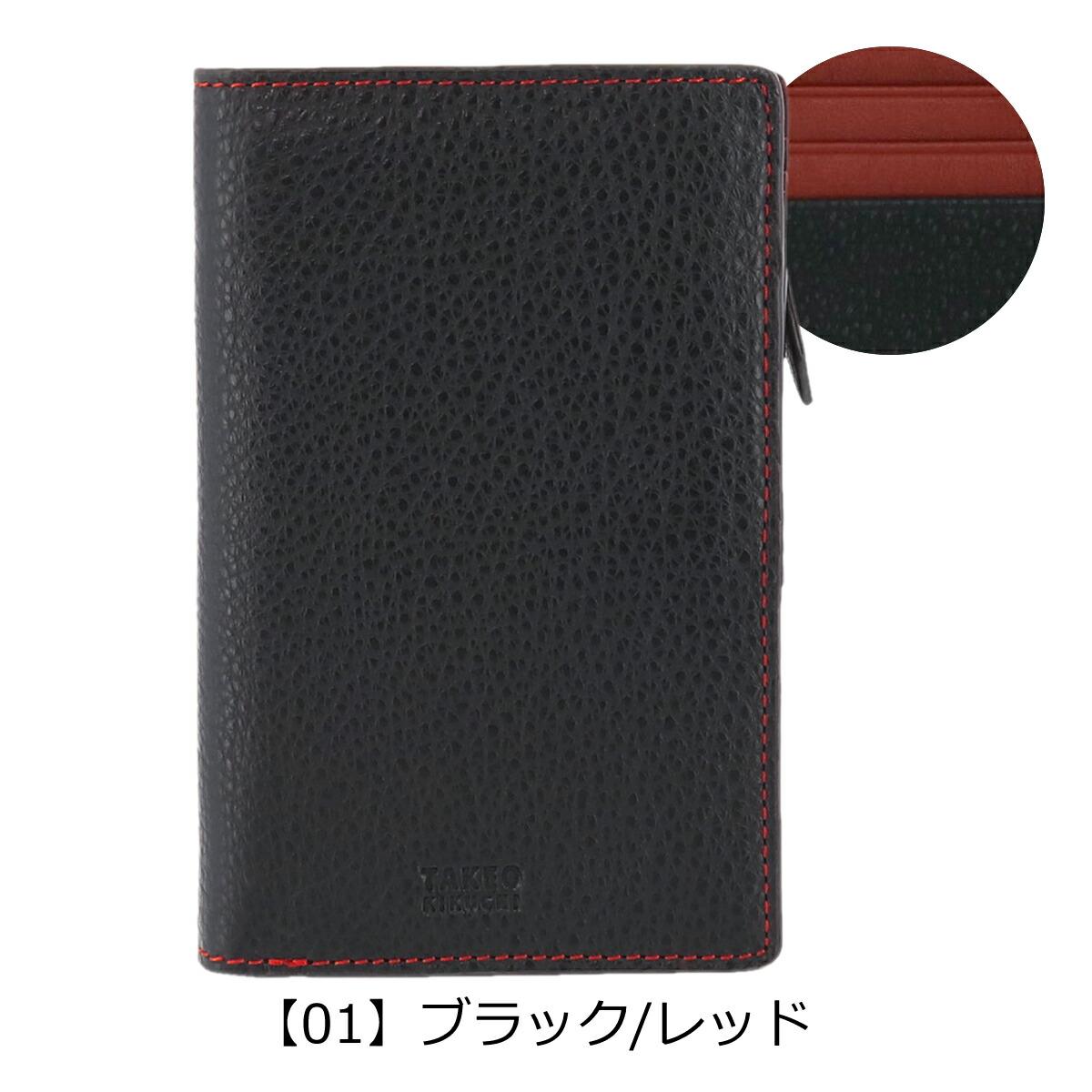【01】ブラック/レッド
