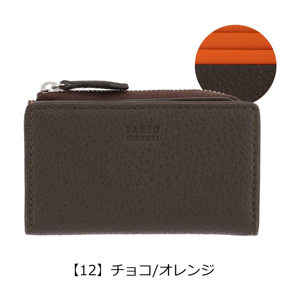 【41】ネイビー/ブルー
