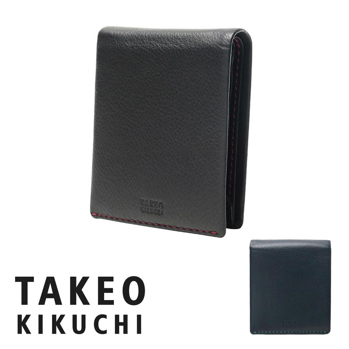 31a4d9eecf7a3e タケオキクチ 二つ折り財布 メンズ モルビド 9100118 TAKEO KIKUCHI 財布 メンズ 牛革 本革 レザー ブランド専用BOX付き  の通販   SAC'S BAR サックスバー