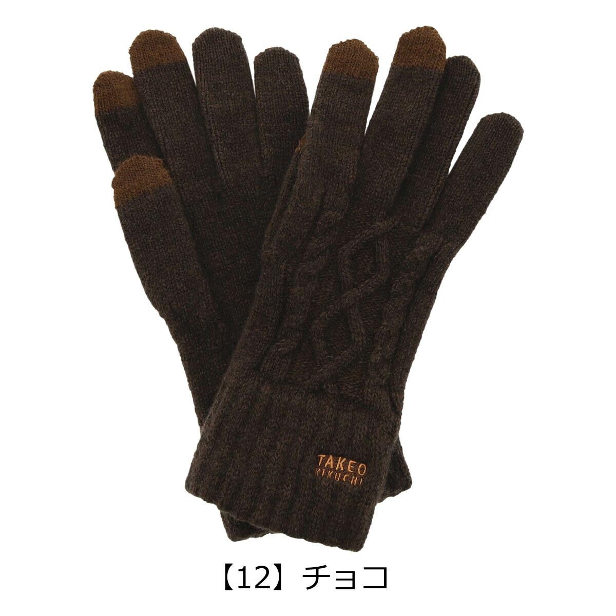 【12】チョコ