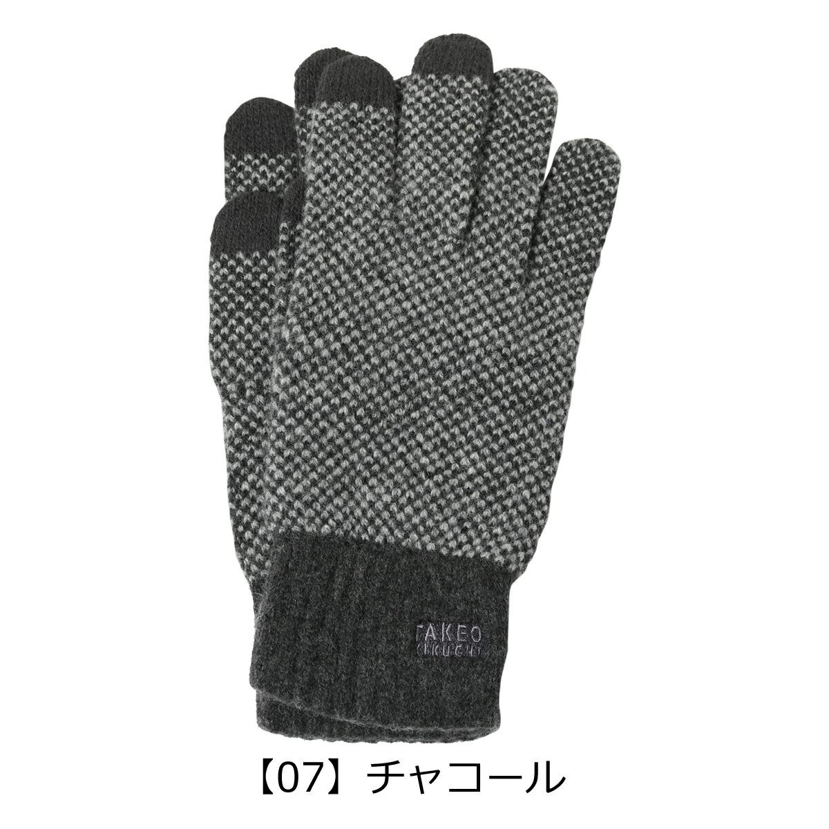 【07】チャコール
