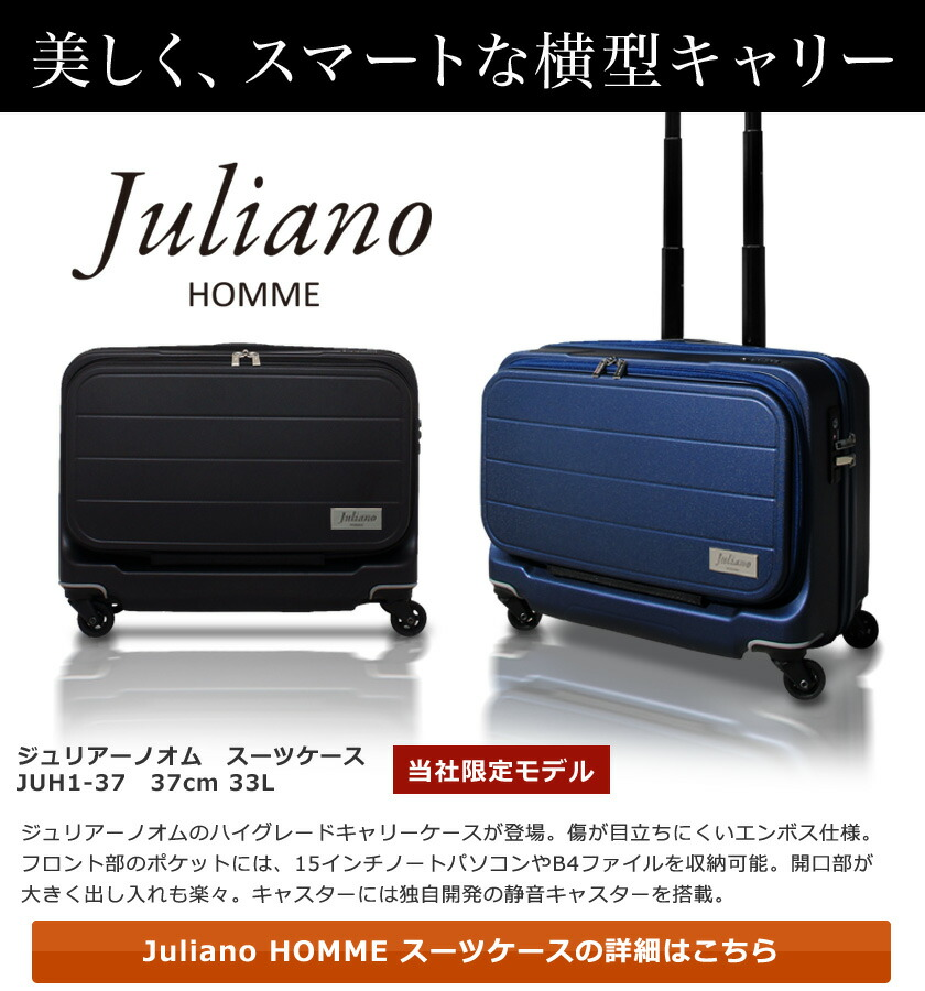 382765a9f2 スーツケース の通販 | SAC'S BAR サックスバー