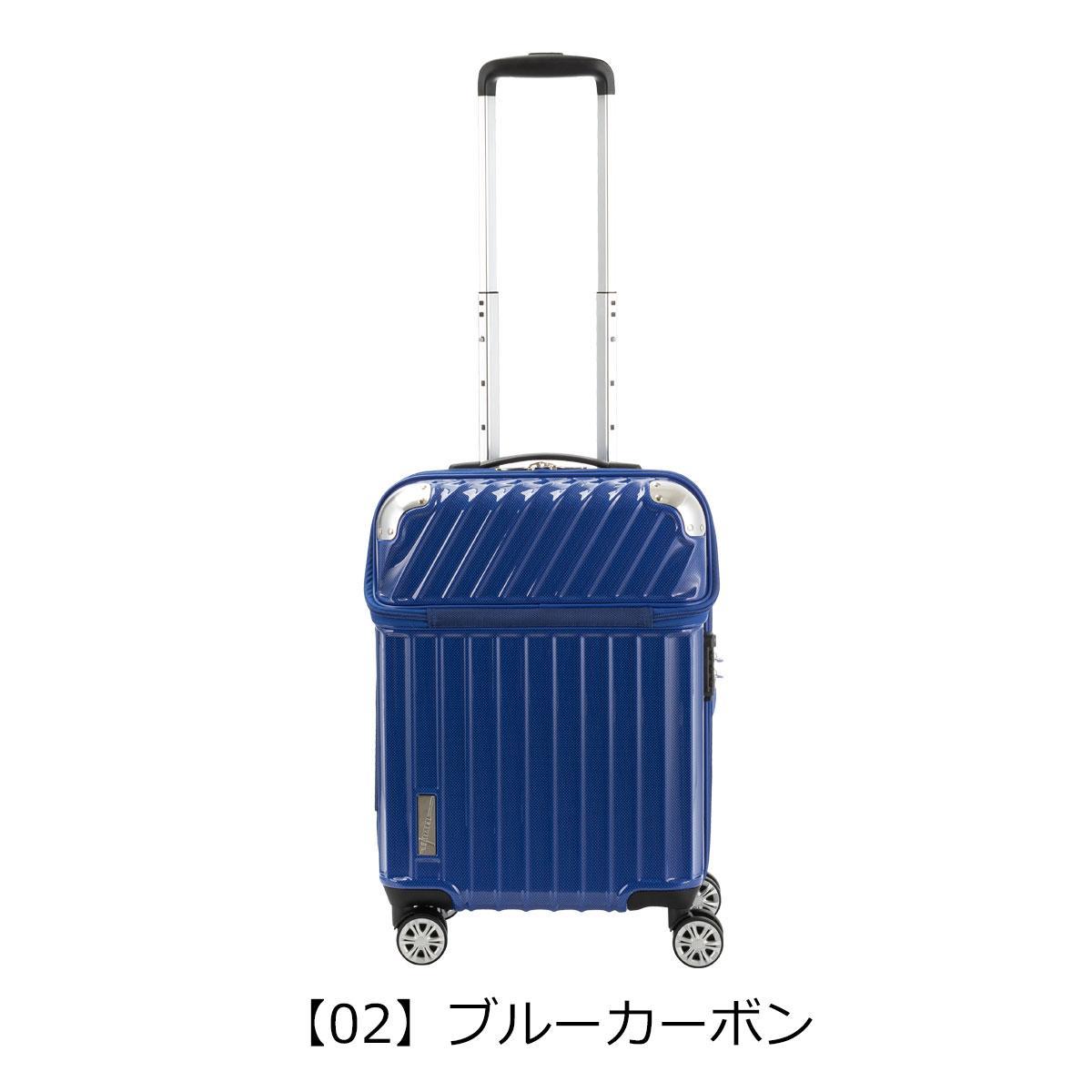 【02】ブルーカーボン