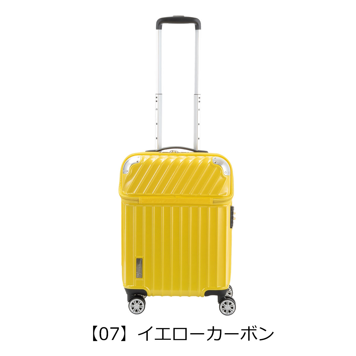 【07】イエローカーボン