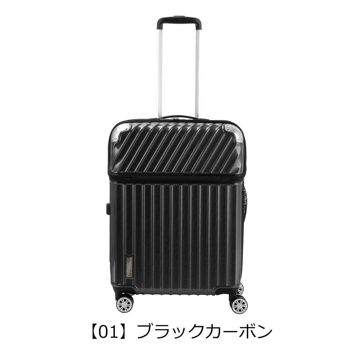 【01】ブラックカーボン