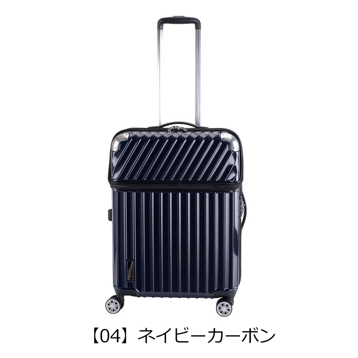 【04】ネイビーカーボン
