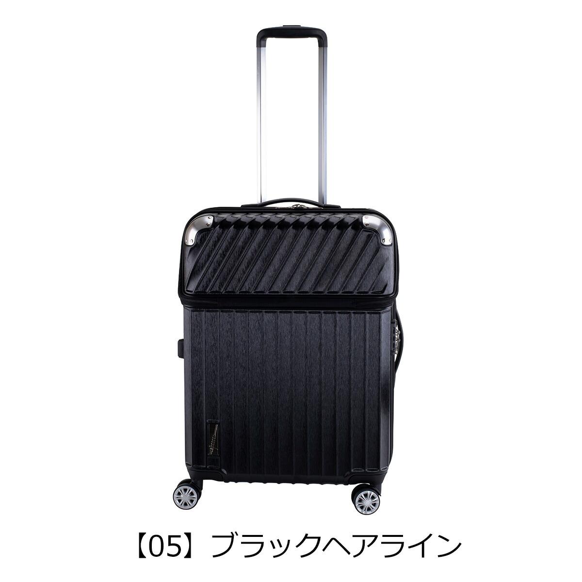 【05】ブラックヘアライン