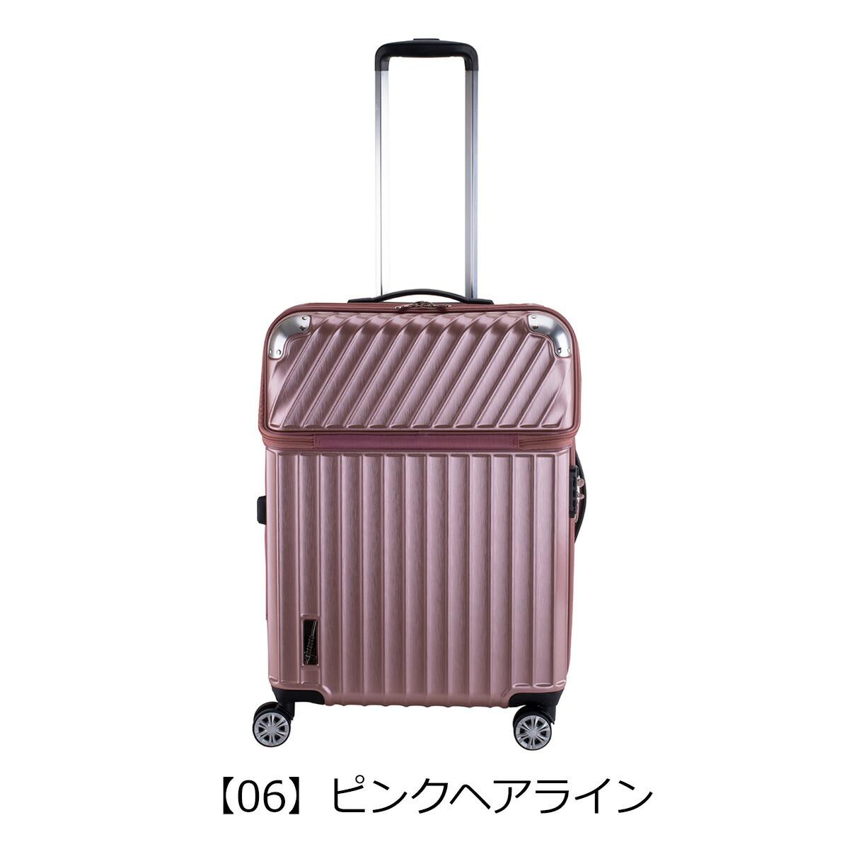 【06】ピンクヘアライン