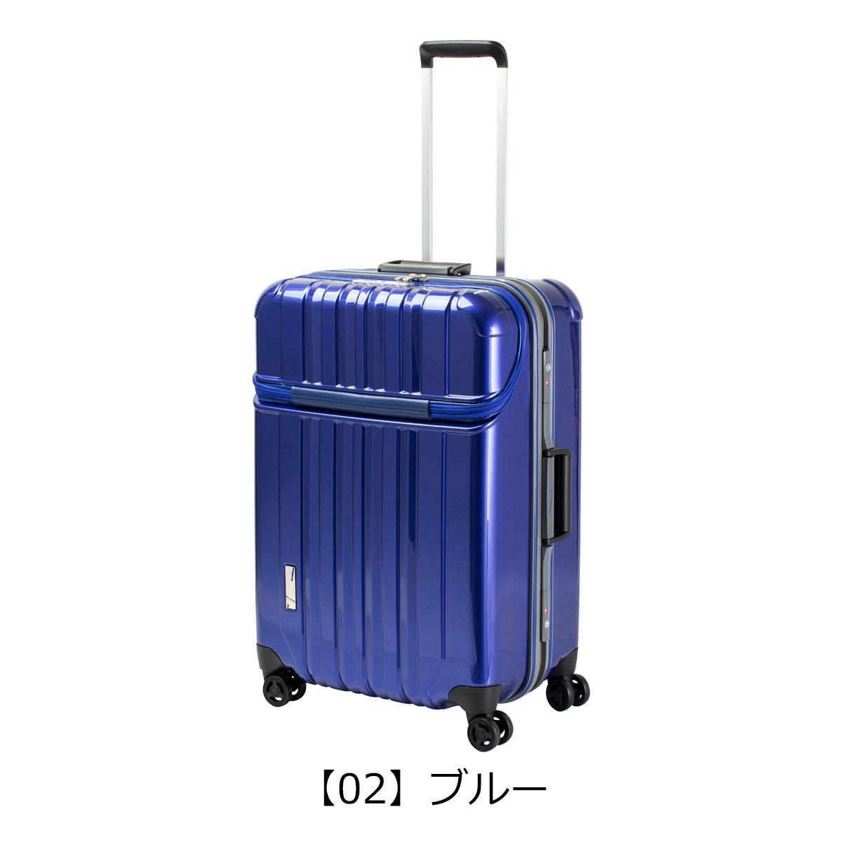 【02】ブルー