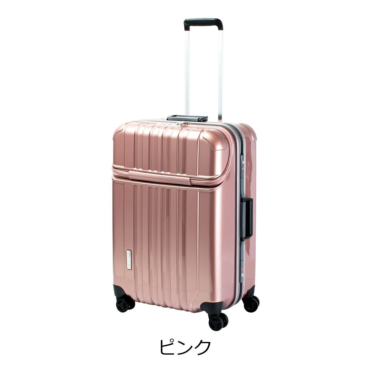【06】ピンク