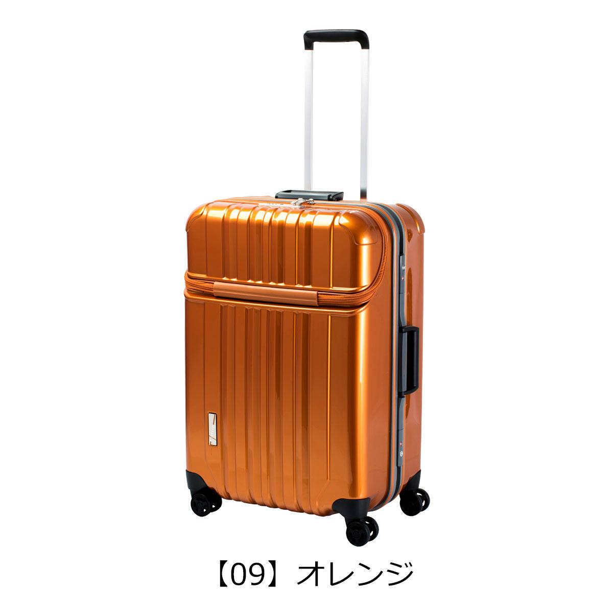 【09】オレンジ