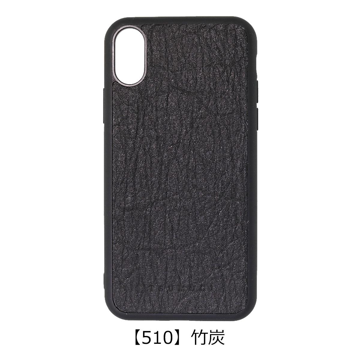 【510】竹炭