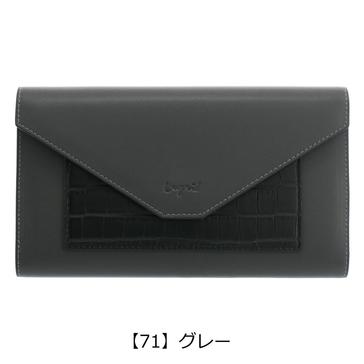【71】グレー