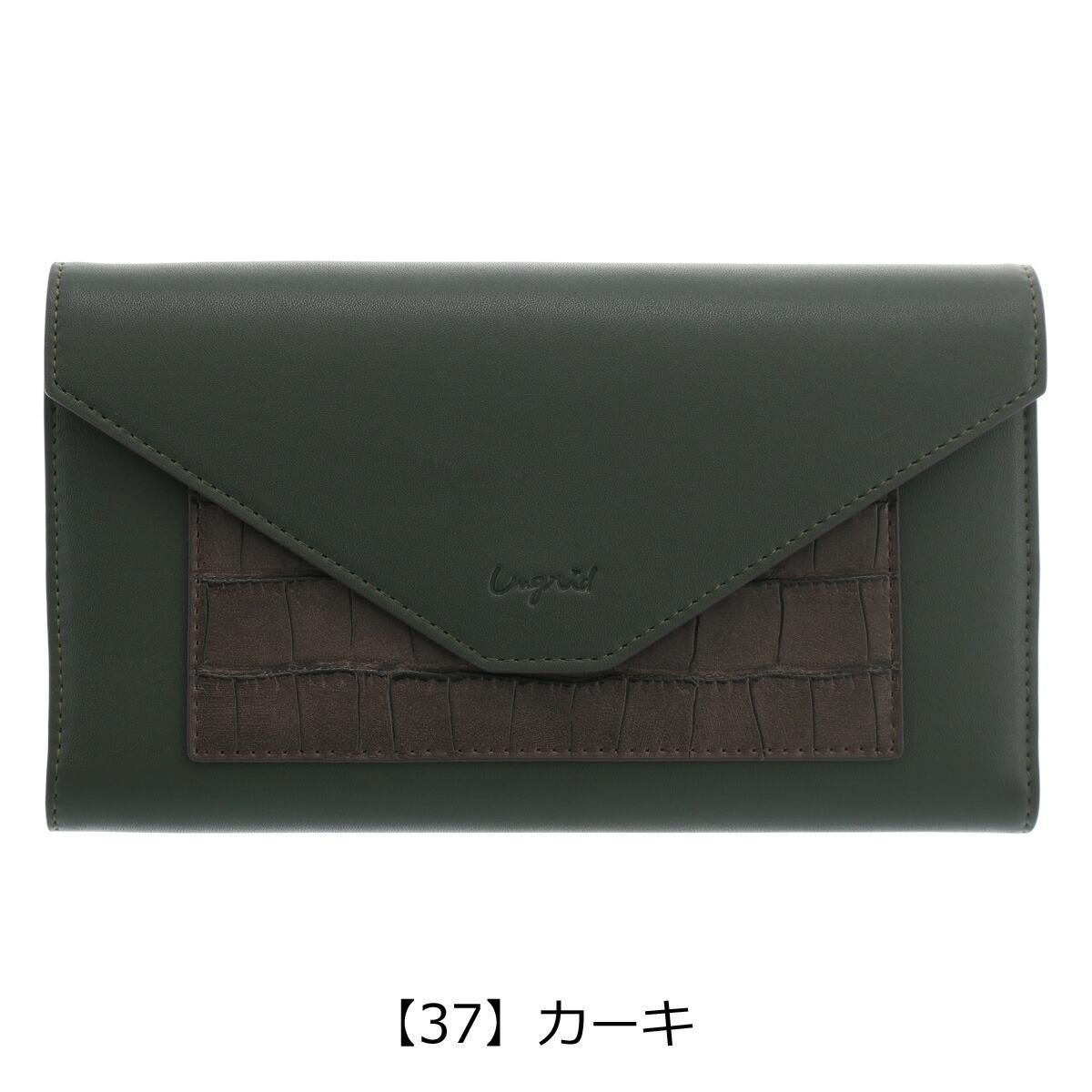 【37】カーキ