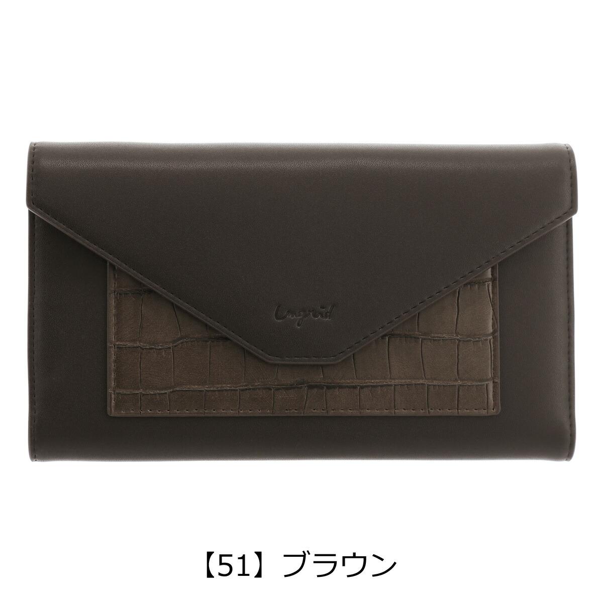 【51】ブラウン