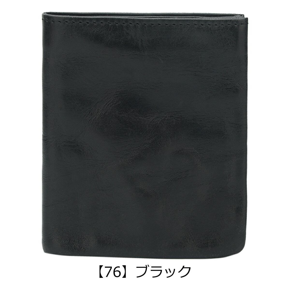 【76】ブラック