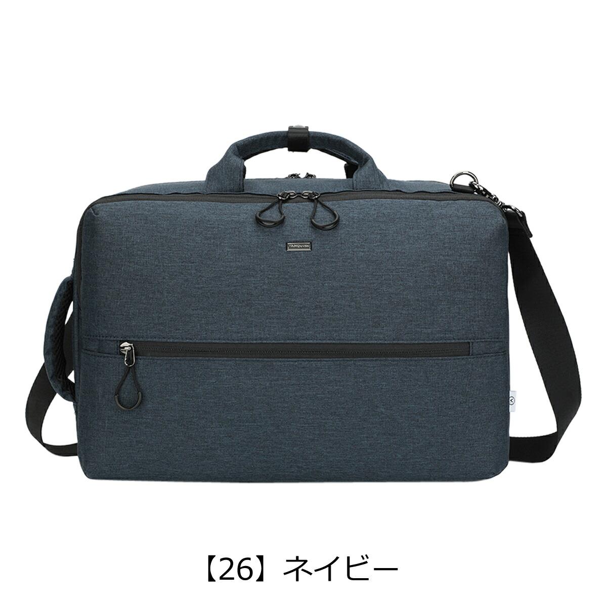 【26】ネイビー