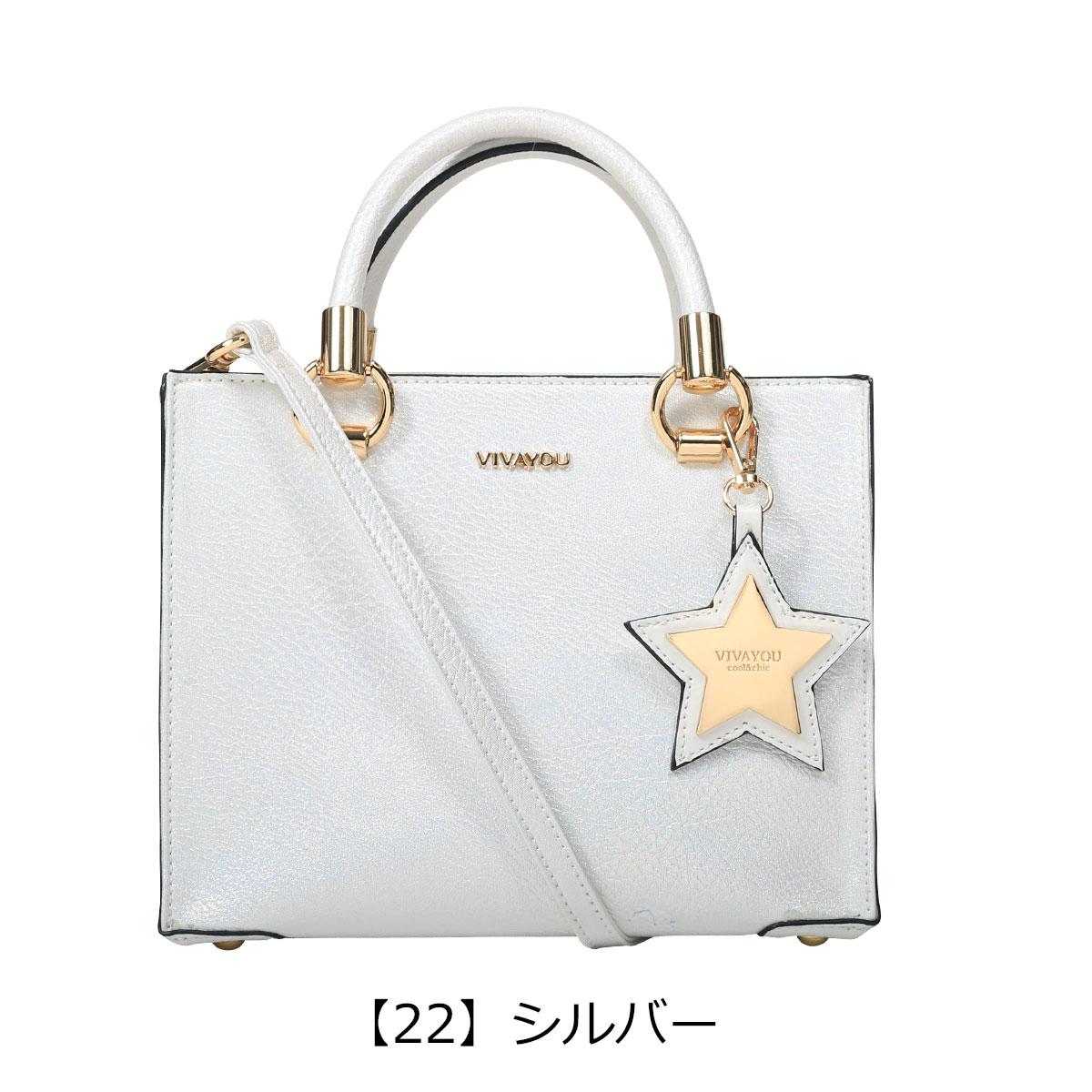 【22】シルバー