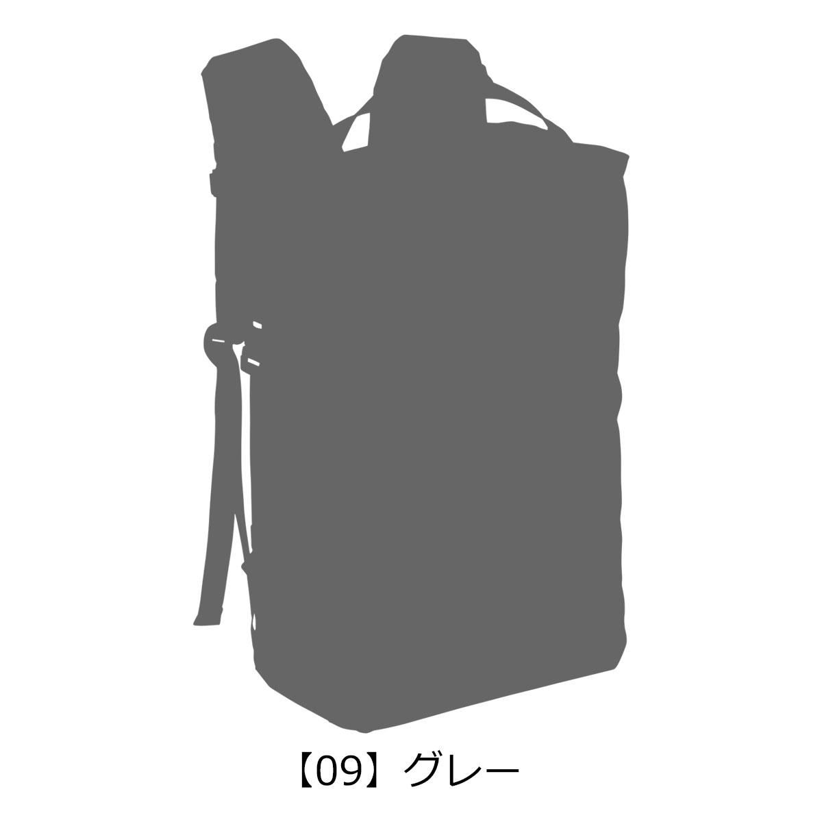 【09】グレー