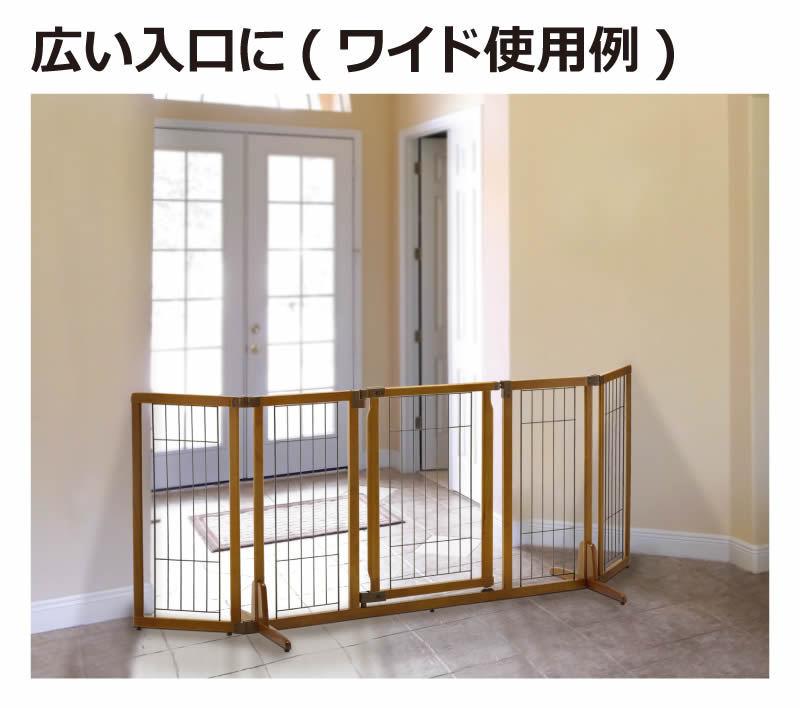 木製おくだけドア付ペットゲートHレギュラー