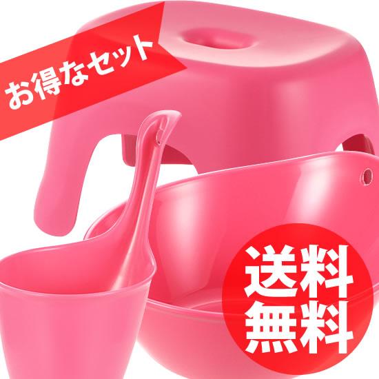 ハユール 3点セットTL ピンク(P)