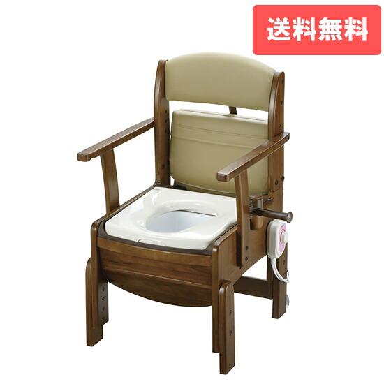 木製トイレ きらく コンパクト 暖房便座