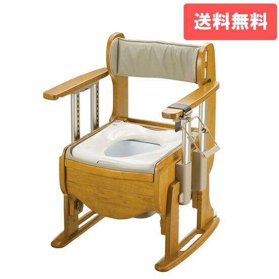 木製トイレ きらく 座優 肘掛昇降 普通脱臭
