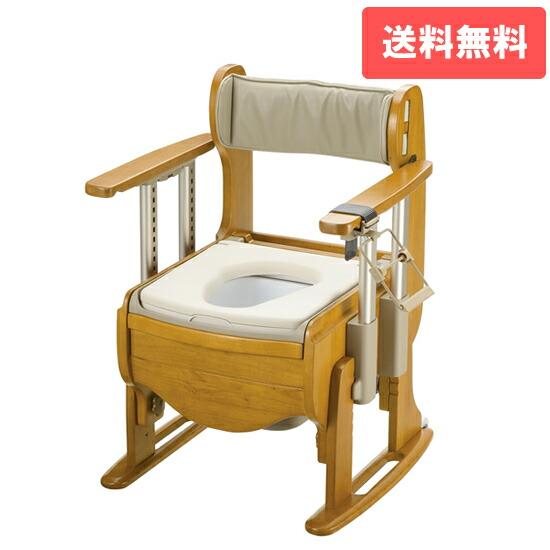 木製トイレ きらく 座優 肘掛昇降 やわらか脱臭