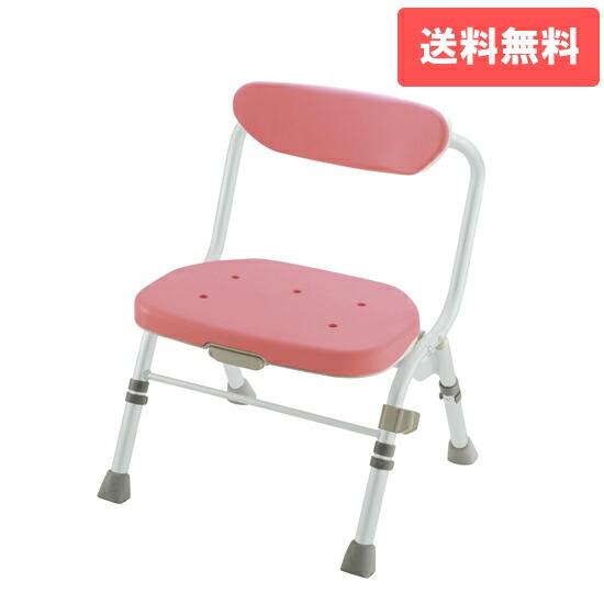 折りたたみシャワーチェア R型 背付 ピンク(P)