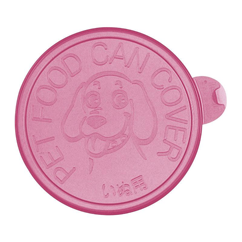 犬用缶詰のフタ