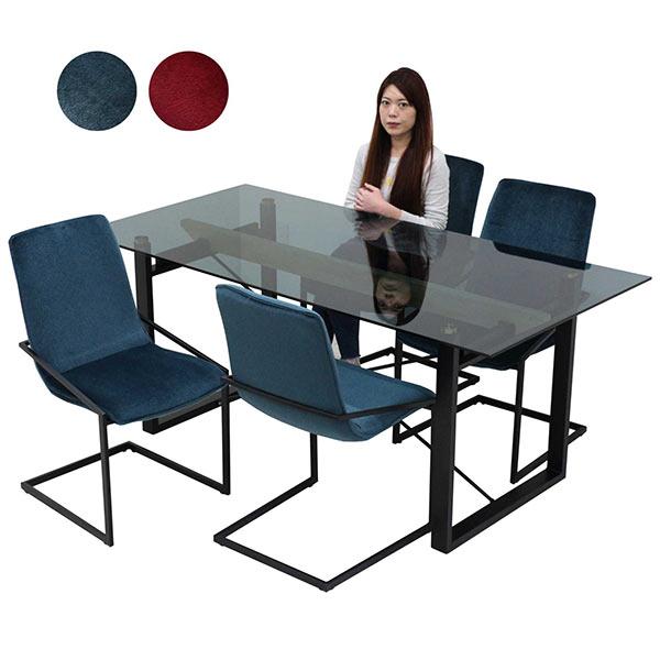 ガラスダイニングテーブルセット 5点セット 北欧風 幅180 4人掛け スモークガラス 選べる2色 レッド ブルー カフェ風 モダンデザイン 食卓セット 強化ガラス ファブリック生地 布地  送料無料