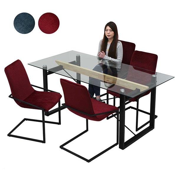 ガラスダイニングテーブルセット 4人掛け ガラステーブル 北欧風 幅180 選べる2色 レッド ブルー クリアガラス ダイニングテーブルセット 高級感 食卓 強化ガラス  送料無料