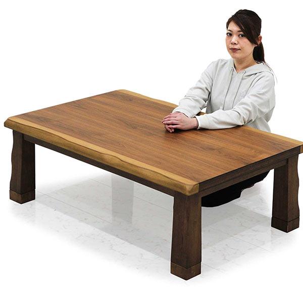 長方形 こたつ テーブル こたつテーブル 120×80 120cm ローテーブル リビングテーブル センターテーブル 座卓 家具調こたつ 炬燵 高さ調節 脚 高さ 調整 継脚 和モダン 和風 洋風 北欧 モダン おしゃれ デザイン ウォールナット 天然木 木製 家具送料無料