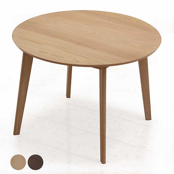 丸テーブル ダイニング 北欧 円形 ダイニングテーブル 直径100cm 高さ70cm 100x100 ビーチ材 ウォルナット材