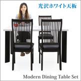 モダン ダイニングテーブルセット ダイニング5点セット 4人掛け テーブル天板ホワイト 白 鏡面 光沢 ツヤあり