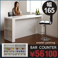 間仕切り カウンター カウンターテーブル キッチンカウンター ホームバー 対面カウンター テーブル 幅165cm 高さ90cm キッチン収納