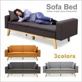 2way ソファーベッド ソファベッド シングル シングルサイズ シングルベッド ベット コンパクト