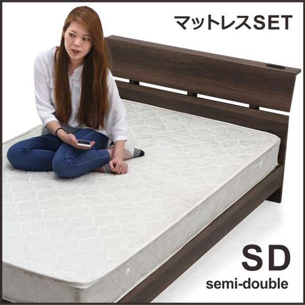 すのこベッド セミダブルベッド マットレス付き ベッド ベット セミダブル フレーム すのこ コンセント おしゃれ ベーシック カジュアル 北欧 シンプル ナチュラル モダン 木製 送料無料