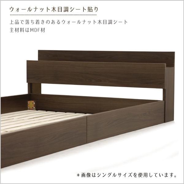 フロアベッド シングル ベッド マットレス付き ローベッド シングルベッド すのこベッド すのこ ブラウン 宮付き 宮付 マットレス付き ボンネルコイル
