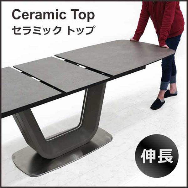 セラミックトップ ダイニングテーブル セラミック 伸長式ダイニングテーブル 幅180 幅220 強化ガラス 北欧風 グレー色 ステンレス 個性的 高級感 拡張天板 センター伸長式 オートタイプ U字型 耐熱 防水 ロック機能 楽天 送料無料