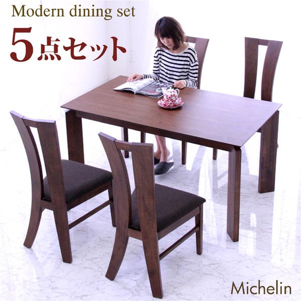 ダイニングテーブルセット 5点セット 4人掛け 4人用