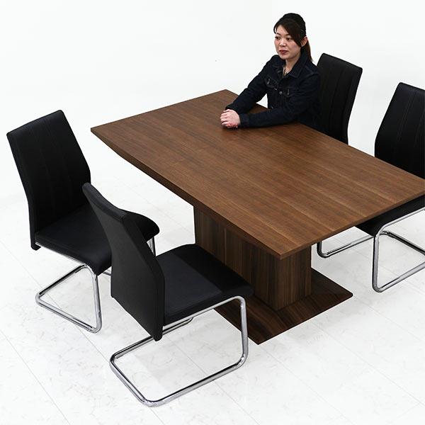 ダイニングテーブルセット 高級感 木製 幅160 ブラウン色 モダンテイスト 食卓セット 椅子4脚 ウォールナット突板 おしゃれ ウッド リビング家具 ダイニングセット 合成皮革 傷防止 木目調 モダンテイスト  送料無料