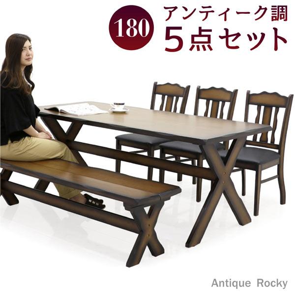 アンティーク調 無垢 ダイニングテーブルセット ダイニングセット 5点セット 6人掛け 6人用 180x80 180テーブル ダイニングベンチ ダイニングテーブル