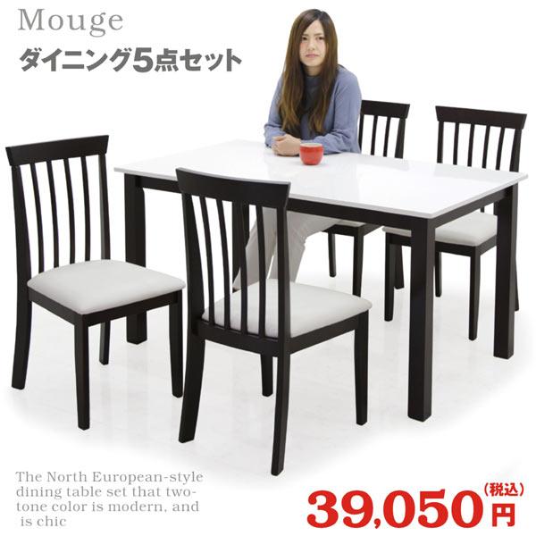 鏡面仕上げのホワイトが綺麗なダイニングテーブルセット 光沢のあるダイニングテーブルとシンプルながらモダンな北欧デザインのチェア4脚セット オシャレな食卓を演出します。