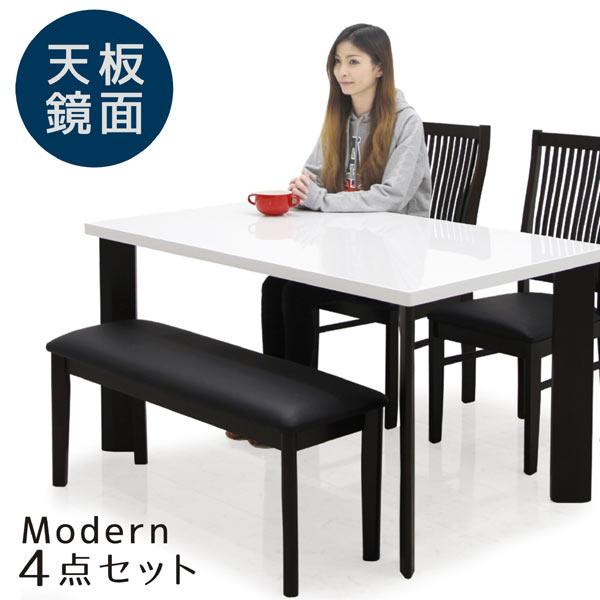モダン ダイニングテーブルセット ベンチ ダイニング4点セット 4人掛け テーブル天板ホワイト 白 鏡面 光沢 ツヤあり テーブル幅135cm ハイバックチェア
