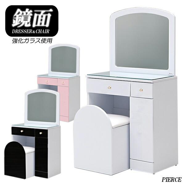 ドレッサー 姫系 ミニ デスク テーブル 鏡台 メイクボックス ホワイト コンパクト メイク台 白 ミラー 鏡 幅60cm 高さ125cm 光沢 鏡面仕上げ キャスター付き 引出し シンプル 選べる3色
